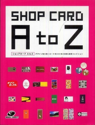 SHOP CARD A to Z
