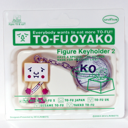 TO-FU JAPAN keyholder