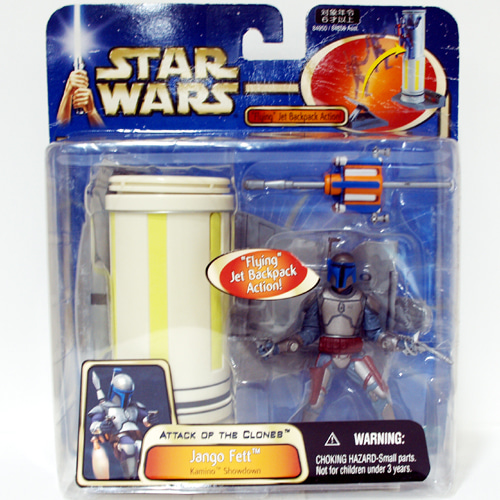 Star Wars Attack of the Clones Jango Fett Kamino Showdown