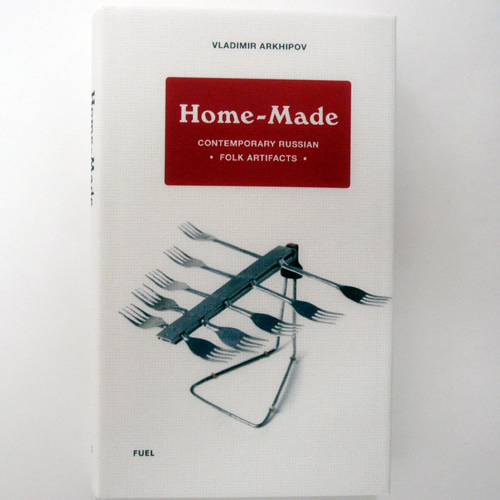 Home-Made: Contemporary Russian Folk Artifacts(사인본)