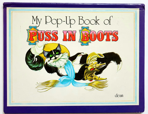 My Pop-up Book of  Puss In Boots(1983년 초판본)