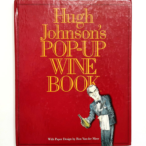 Hugh Johnson's Pop-up Wine Book(1989년 초판본)