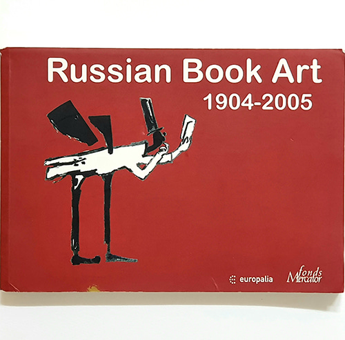 Russian Book Art: 1904-2005