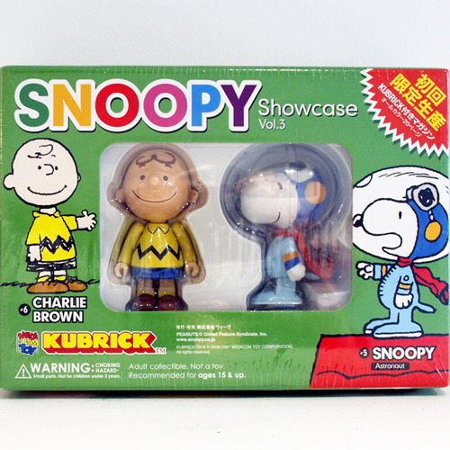 KURBRICK SNOOPY Showcase Vol.03 개봉