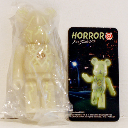 Be@rbrick Series6-HORROR(야광)