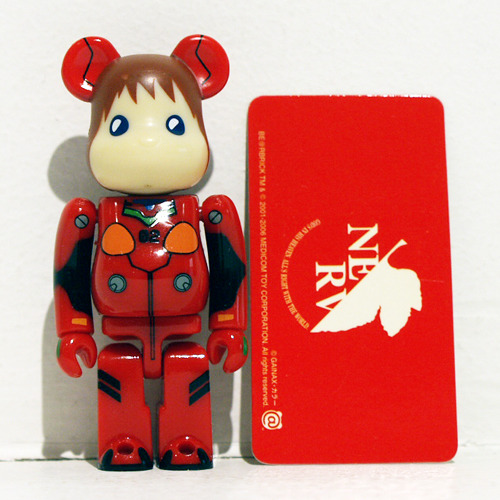 Be@rbrick Series13-SF SECRET Evangelion 개봉, 흠집