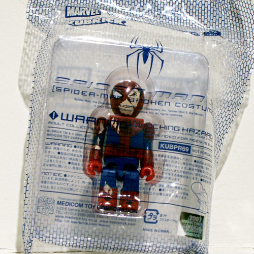KUBRICK SPIDER-MAN Broken Costume