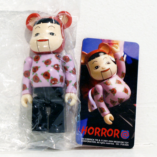 Be@rbrick Series9-HORROR