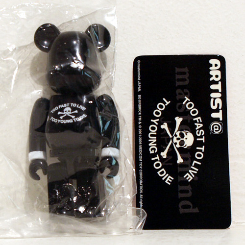 Be@rbrick Series9-ARTIST mastermind JAPAN 4.16%