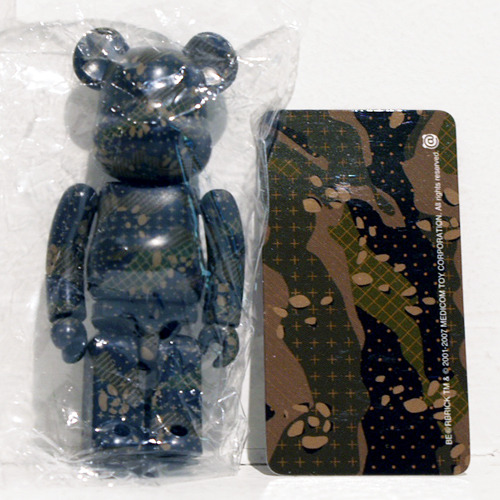 Be@rbrick Series15-SECRET swagger 0.52%