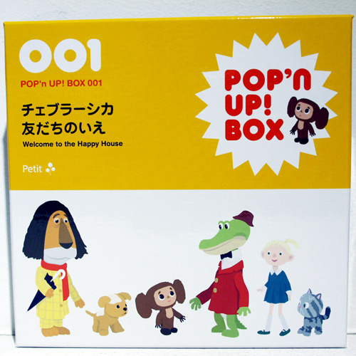 Cheburashka POP'nUP BOX(+16 POSTCARDS)